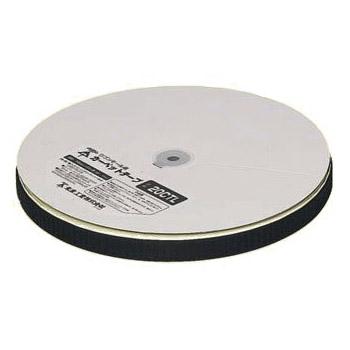 未来工業 ワゴンモール用カーペットテープ(長尺タイプ) 幅20mm 1巻価格 20CTL