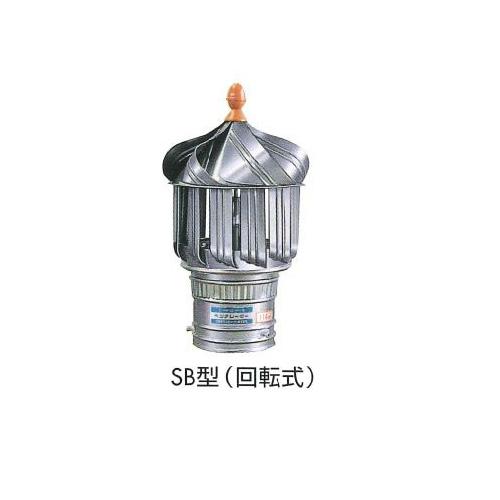 三和 【代引不可】ベンチレーターSB型 165(危険物倉庫用回転式自然換気)【メーカー直送】 SB-165