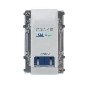 未来工業 埋込形光コンセント(コネクタ接続タイプ・2心用)JOP-SCD2(1個価格) ※受注生産品 JOP-SCD2