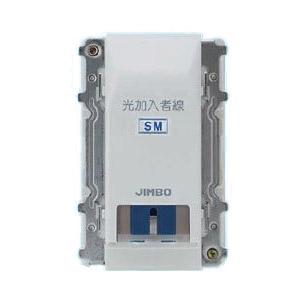 埋込形光コンセント(コネクタ接続タイプ・1心用)JOP-SCS2(1個価格) ※受注生産品 未来工業 JOP-SCS2