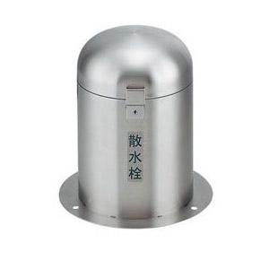 カクダイ 立型散水栓ボックス(カギつき) 626-139