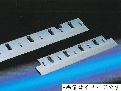 兼房 かんな刃 西野式 キー穴付 355mm×75×8(P76×14×5B) 2枚組