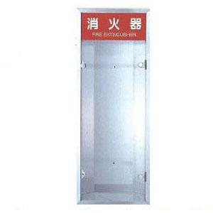大建プラスチックス 消火器ボックス 740×280×165 ポリカーボネート(5.0t)【取寄品】 SB-740P