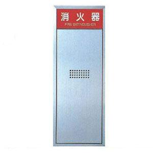 消火器ボックス 740×280×165 ステンレス(5.0t)【取寄品】 大建プラスチックス SB-740S