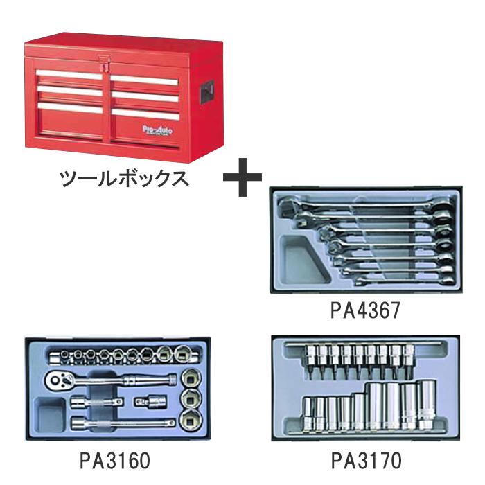 気質アップ 303-06M:大工道具・金物の専門通販アルデ SEK(スエカゲ) Pro-Autoツールキット(303シリーズ)303-06M-DIY・工具