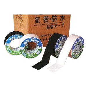パイオラン 気密・防水テープ 黒 50mm×20m 片面超強粘着 1箱24巻 ダイヤテックス KM-50-BK