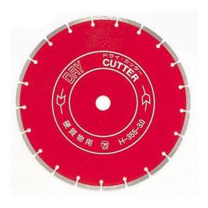 ツボ万 ダイヤモンドカッタードライ255 外径255×厚2.5×チップ幅7.5 取寄せ品 DRY255×25.4(H)