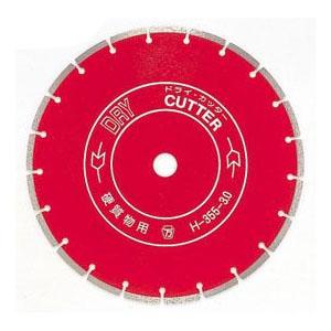 ツボ万 ダイヤモンドカッタードライ355 外径355×厚3.0×チップ幅7.5 取寄せ品 DRY355×30.5(H)