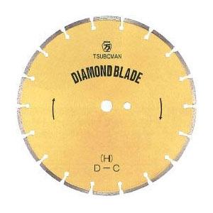 ツボ万 ダイヤモンドカッター「大口径ブレード」H型 外径DX20インチ×厚3.2×チップ幅7.5【取寄せ品】 H-20×7.5×27