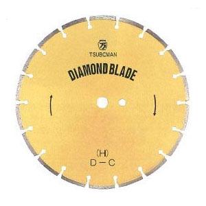 ツボ万 ダイヤモンドカッター「大口径ブレード」H型 外径8インチ×厚2.0×チップ幅7【取寄せ品】 H-8×7×25.4
