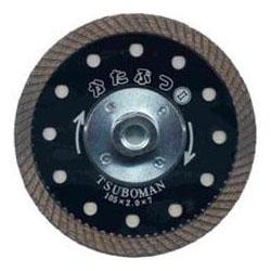 ツボ万 ダイヤモンドカッターかたぶつツーネジ付 外径125×厚2.0×チップ幅7 取寄せ品 KB2-125B(M10)