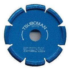 ツボ万 ダイヤモンドカッター目地切U型 外径105×厚10×チップ幅7 取寄せ品 S-105×10.0(U)×20