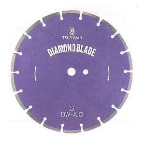 ツボ万 ダイヤモンドカッター「大口径ブレード」S型 外径9インチ×厚2.5×チップ幅6.0【取寄せ品】 S-9×6×22