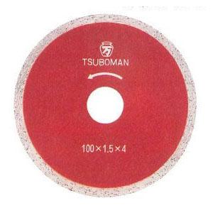 ツボ万 ダイヤモンドカッター「タイルカッターT(H)」外径200×厚1.8×チップ幅4【取寄せ品】 T-200×25.4(H)