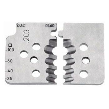KNIPEX(クニペックス) ワイヤーストリッパー替刃(1212-10用) 1219-10