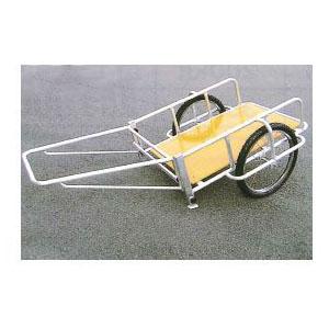 ナガノ アルミ製折りたたみリヤカー フリーキャンパー 13.5kg【メーカー直送品】 DCR-1070N