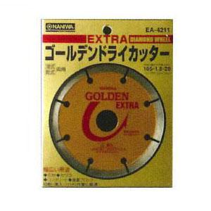 ゴールデンドライカッターEXTRA 125×1.8×22 ナニワ研磨工業 EA5212