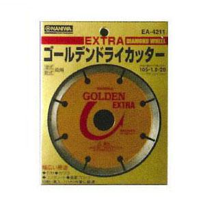 ゴールデンドライカッターEXTRA 180×2.0×25.4 ナニワ研磨工業 EA7225
