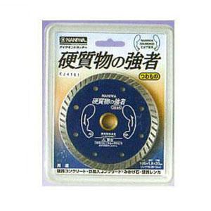 ダイヤモンドカッター 硬質物の強者 150×1.8×22 ナニワ研磨工業 EJ-6162