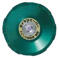 ダイヤシェーバー 鋼板用 グリーン 100×M10 6S ナニワ研磨工業 FN9253