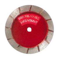 ナニワ研磨工業 研削カップ レッドスパイラルカップ 100×3×M10 NP5311