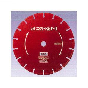 レッドコンクリートカッター 電動用 305×3×22 ナニワ研磨工業 CG1202