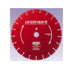 レッドコンクリートカッター エンジン用 355×3.2×30.5 ナニワ研磨工業 CI1419