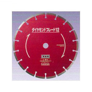 ダイヤモンドブレード 電動用 305×2.8×22 ナニワ研磨工業 CF1202
