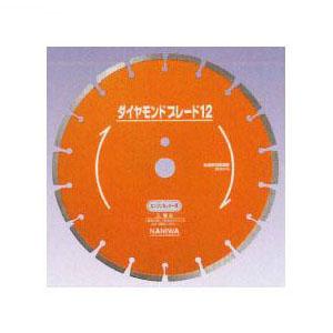 ダイヤモンドブレード 湿式 305×2.8×27 ナニワ研磨工業 CH1268