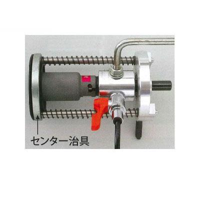 コアナ21用 センター冶具 ナニワ研磨工業