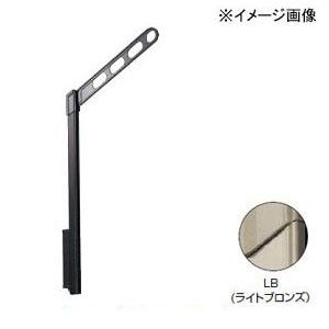 川口技研 腰壁用ホスクリーン 上下式 LP-55-LB 2本1セット 002061