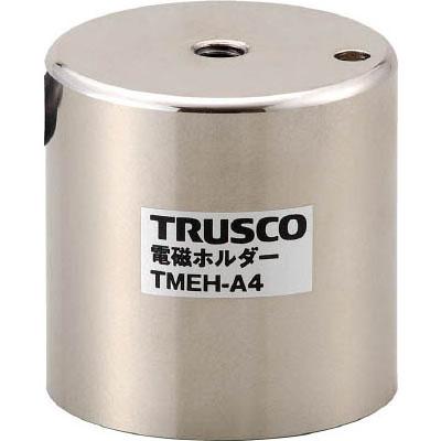 トラスコ 電磁ホルダー 径40×H40mm TMEHA4