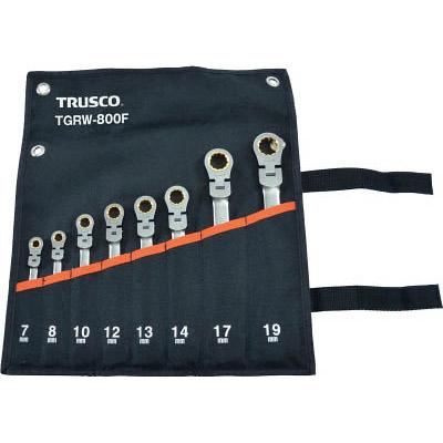トラスコ 首振ラチェットコンビネーションレンチセット(スタンダードタイプ)8本組 TGRW800F