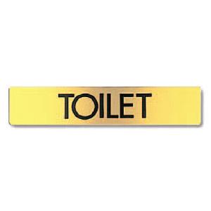 サイン TOILET ゴールド 1箱5枚価格 ※メーカー取寄品 シロクマ NB-1-3
