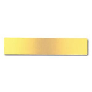 サイン 真鍮 ロッカールーム ゴールド 1箱5枚価格 ※メーカー取寄品 シロクマ NB-1-18