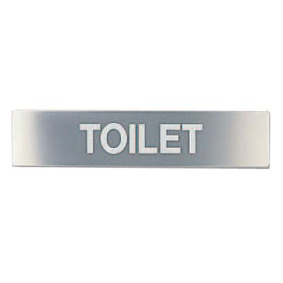 シロクマ サイン TOILET ステンレス鏡面仕上 1箱5枚価格 ※メーカー取寄品 NS-1-3