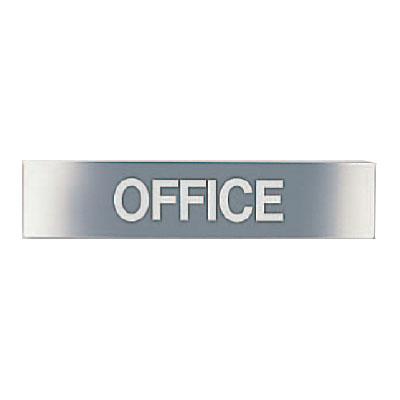 シロクマ サイン OFFICE ステンレス鏡面仕上 1箱5枚価格 ※メーカー取寄品 NS-1-8