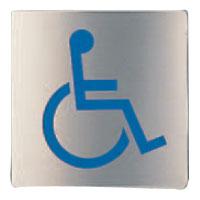 シロクマ サイン 車椅子 ステンレス鏡面仕上 1箱5枚価格 ※メーカー取寄品 NS-3-4