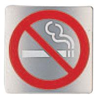 シロクマ サイン 禁煙 ステンレス鏡面仕上 1箱5枚価格 ※メーカー取寄品 NS-3-6