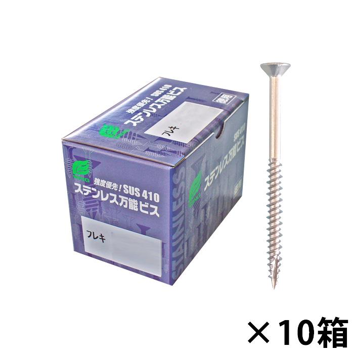 ウイング ステンレス万能ビス 徳用箱 90mm 1甲10箱価格