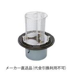 カネソウ 鋳鉄製ルーフドレイン たて引き用 打込型 集塵機能付(呼称75) メーカー直送代引不可 ESPQ-2-75
