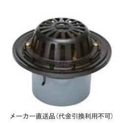 カネソウ 鋳鉄製ルーフドレイン たて引き用 打込型 バルコニー 庇・屋上用(呼称200) ※メーカー直送代引不可 ESR-2-200