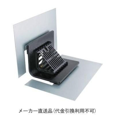 カネソウ 鋳鉄製ルーフドレイン よこ引き用 鋼製下地断熱屋根工法用 屋上用(呼称150) ※メーカー直送代引不可 EXH-6-150