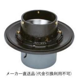 カネソウ 鋳鉄製ルーフドレイン たて引き用 打込型 バルコニー中継用 水はね防止型(呼称125) WSJ-1-125
