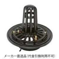 カネソウ 鋳鉄製ルーフドレイン たて引き用 一般型 屋上用(呼称200) メーカー直送代引不可 ESP-4-200