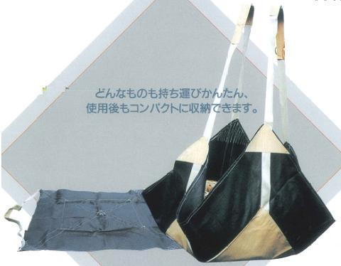 小泉製麻 バロンモッコ 3.0m×3.0m NO630