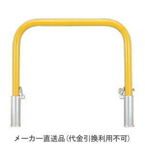 アーチ型 脱着式鍵付 スチール製 車止め 本体色(黄)※メーカー直送代引不可 カネソウ YB6L30-DL