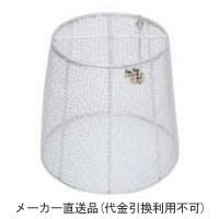 カネソウ ステンレス製防塵網 たて引きルーフドレイン用 屋上用(呼称150) メーカー直送代引不可 CP-150