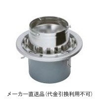 カネソウ ステンレス製ルーフドレイン たて引き用 打込型 バルコニー中継 水はね防止型(呼称100) ※メーカー直送代引不可 EBMJ-1-100