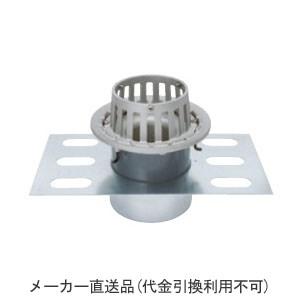 ステンレス鋳鋼製ルーフドレイン たて引き用(呼称150) ※メーカー直送代引不可 カネソウ EDSMB-2-150